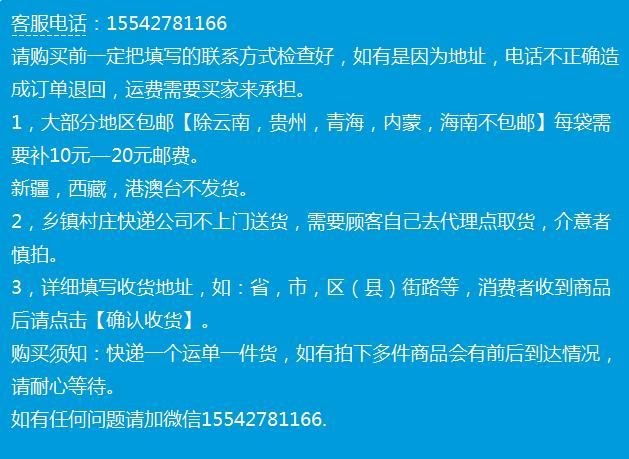 QQ截图20180115095159.png