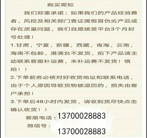 1513638944204781 (1).jpg