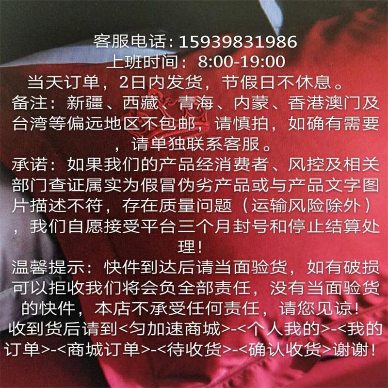 000_看图王.jpg